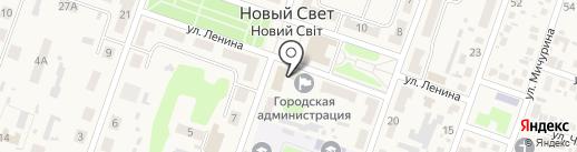 Новосветская поселковая администрация на карте Нового Света
