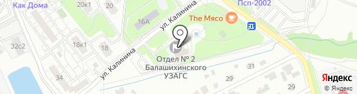 ЗАГС г. Железнодорожного на карте Железнодорожного