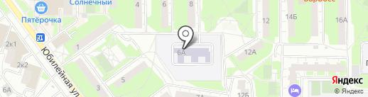 Детский сад №6 на карте Балашихи