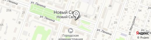 Новосветский дворец культуры на карте Нового Света