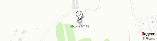 Общеобразовательная школа I-III ступеней №19 на карте Макеевки