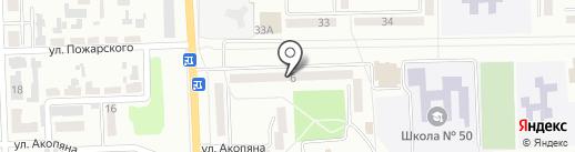 Нектар, продовольственный магазин на карте Макеевки