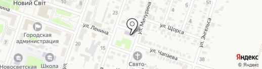 Магазин канцтоваров на карте Нового Света