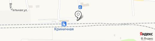 Привокзальный на карте Криничной