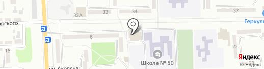 Зоомагазин на карте Макеевки