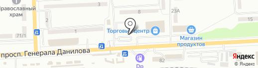 Комиссионный магазин на карте Макеевки