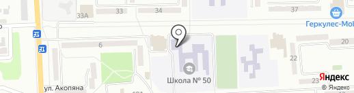 Макеевская общеобразовательная школа I-III ступеней №50 на карте Макеевки