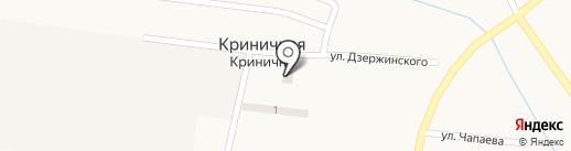 ОЩАДБАНК, ПАО на карте Криничной