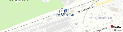 ФОКУС на карте Фрязино
