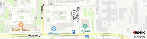 Скай Дентал на карте Балашихи