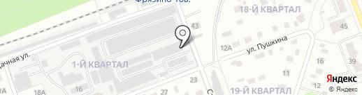 Московский областной центр дезинфекции на карте Фрязино