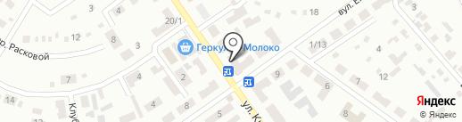 Арника на карте Макеевки