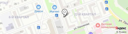 Мясной магазин на карте Фрязино