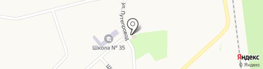 Хозтовары, магазин на карте Криничной