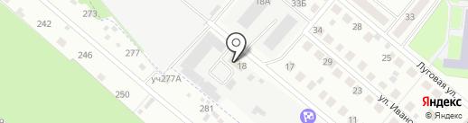 Аварийная служба на карте Фрязино
