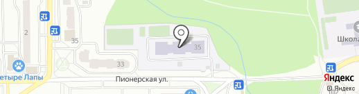 Салтыковский детский дом на карте Железнодорожного