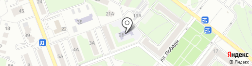 Детский сад №3 на карте Фрязино