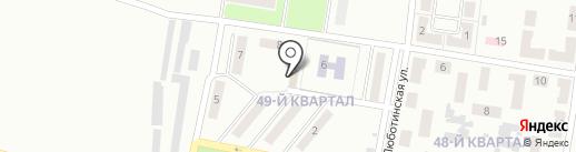 Визит-5 на карте Макеевки