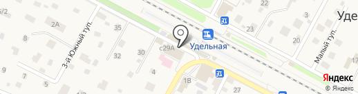 Сервисный центр на карте Удельной