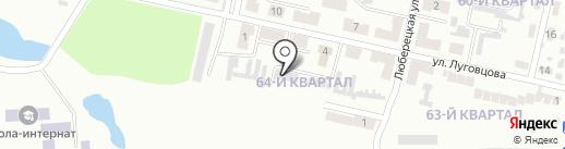 Надежда на карте Макеевки