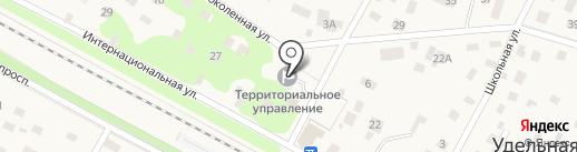 Администрация городского поселения Удельная на карте Удельной