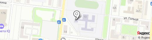 Средняя общеобразовательная школа №1 с углубленным изучением отдельных предметов на карте Фрязино