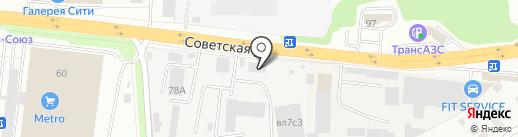 U2B на карте Балашихи
