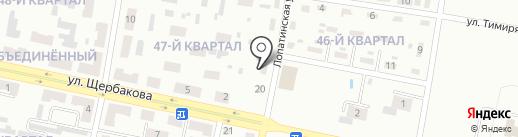 Торгово-производственная компания на карте Макеевки