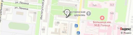 Мастерская по ремонту ювелирных изделий на Московской на карте Фрязино