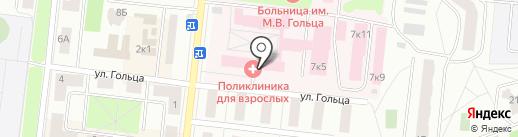 Городская поликлиника на карте Фрязино
