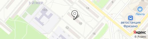 Радуга на карте Фрязино