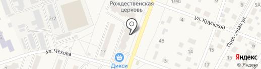 Ателье на карте Родников