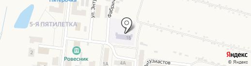 Детский сад №13 на карте Узловой