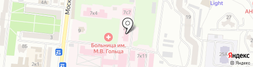 Центральная городская больница им. М.В. Гольца на карте Фрязино