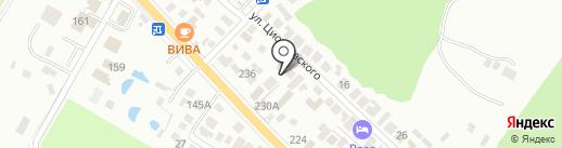 Kozmos на карте Геленджика