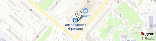 Анекс Тур на карте Фрязино