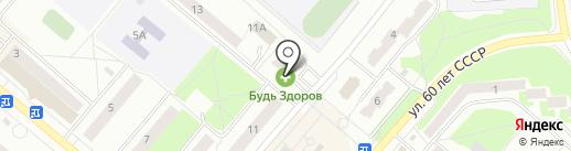 Областной Центр Недвижимости на карте Фрязино