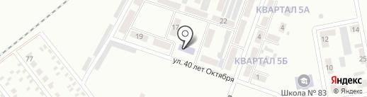Детский сад №84 на карте Макеевки