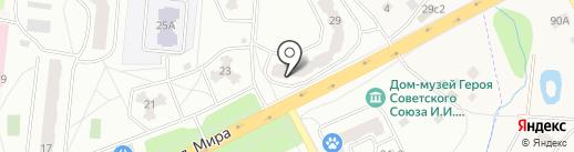 Весёлая буква на карте Фрязино