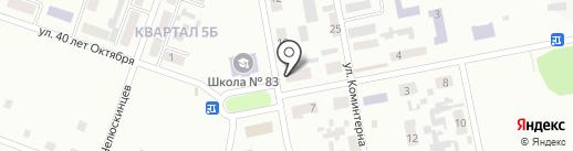 Хуторок на карте Макеевки