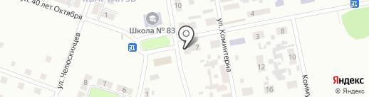Салон-парикмахерская на карте Макеевки