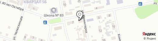 Люкс, магазин на карте Макеевки