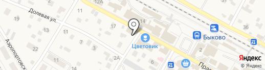 Платежный терминал, Сбербанк, ПАО на карте Быково