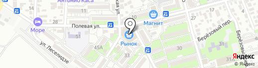 Закусочная в Полевом переулке на карте Геленджика