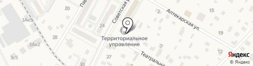 Администрация городского поселения Быково на карте Быково