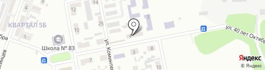 Торгово-сервисная фирма на карте Макеевки