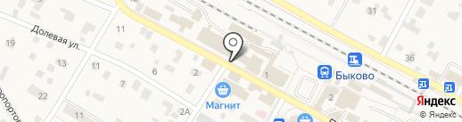 Магазин женской одежды на карте Быково