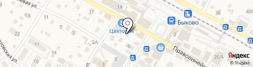 Магазин автозапчастей на карте Быково