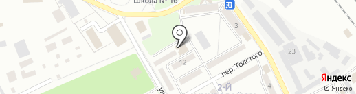 Школа искусств №2 на карте Макеевки