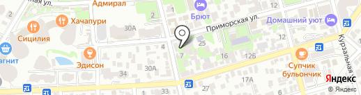 Стоматологический кабинет на карте Геленджика